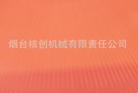 电厂脱硫滤布(橘黄色2.1mm加厚型)