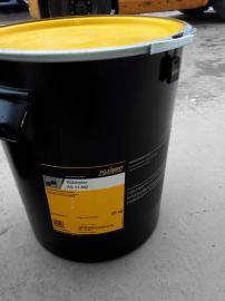 开式齿轮润滑脂Kluberplex AG 11-462