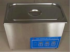 山东济宁奥超生产JA超声波钢圈清洗机