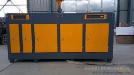 光氧光解废气处理设备 塑料厂废气处理设备