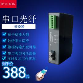 单模光纤转换器