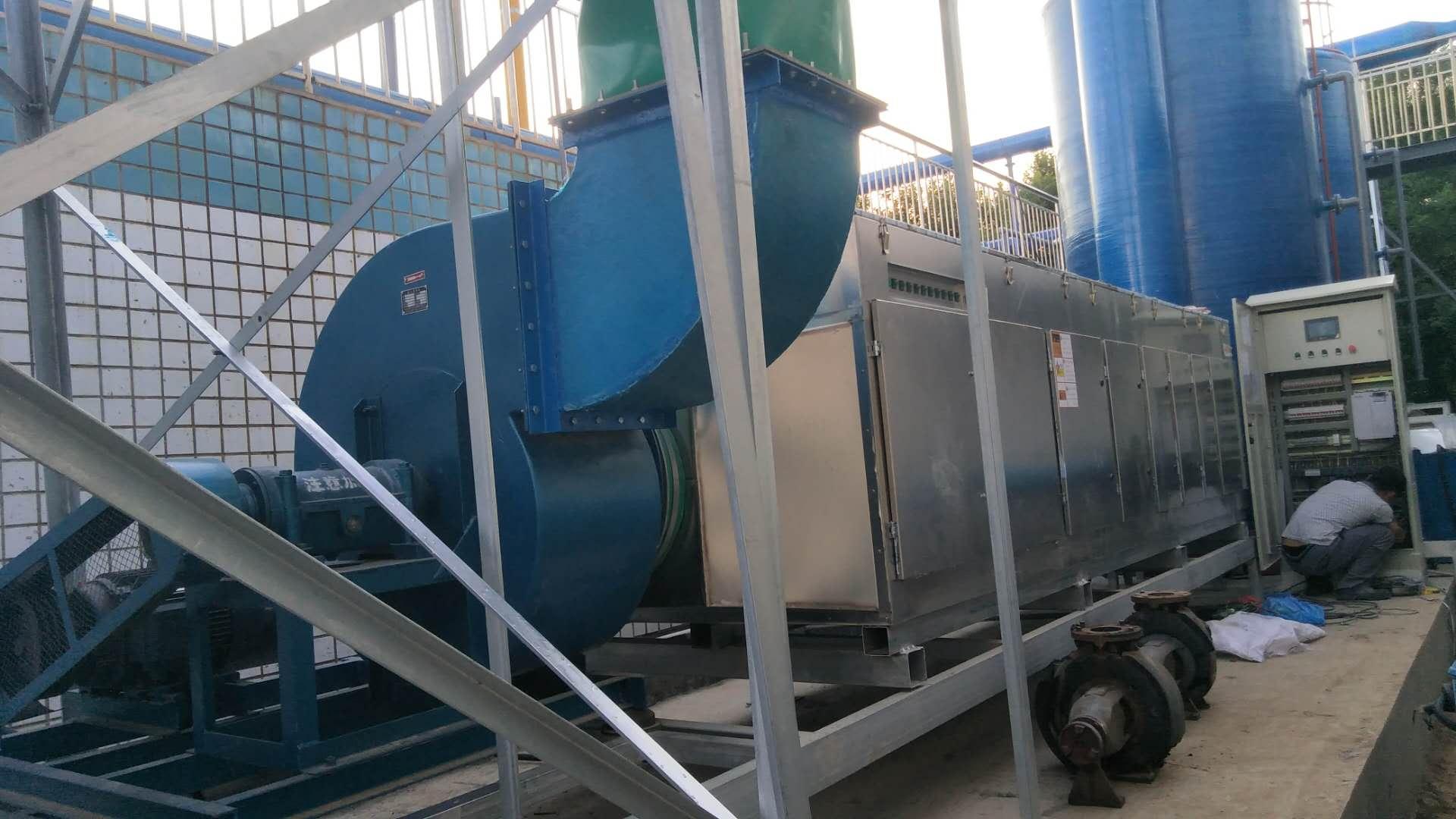 大型养殖厂除臭技术/废气治理方案/恶臭气体治理/环保设备