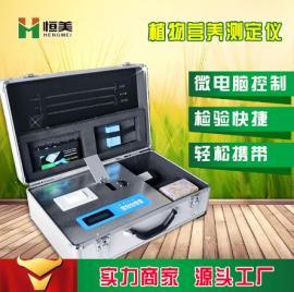 HM-ZY20植物营养检测仪