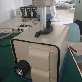 LB-2070型(氟化物颗粒物)采样器