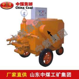 UB8.0B型砂浆泵,UB8.0B型砂浆泵促销,砂浆泵