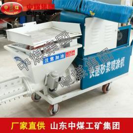 GLP-2A型砂浆喷涂机,砂浆喷涂机促销