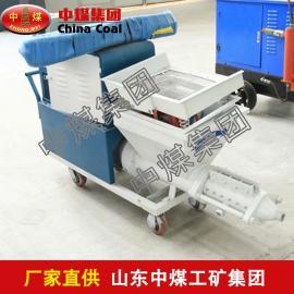 GLP-3B型砂浆喷涂机,砂浆喷涂机促销
