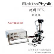 原装进口 德国EPK GALVANOTEST 3000库仑镀层测厚仪 库仑仪
