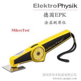 原装进口 德国EPK 麦考特 MIKROTEST G6 涂层测厚仪
