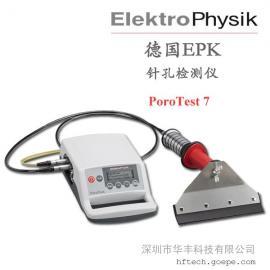 原装进口 德国EPK POROTEST 7 电火花针孔检测仪
