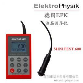 德国EPK MiniTest 600系列 进口涂镀层测厚仪 进口测厚仪
