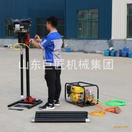 巨匠集团BXZ-2L型立式背包钻机便携式取样钻机取样完整