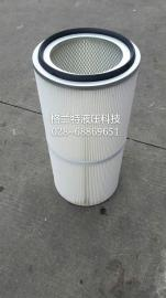 GL新型聚酯纤维高效优质全系列搅拌站除尘滚筒滤芯GLTLX-150
