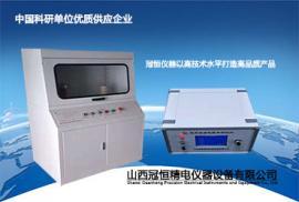 绝缘材料电气强度测试仪/电压击穿试验机