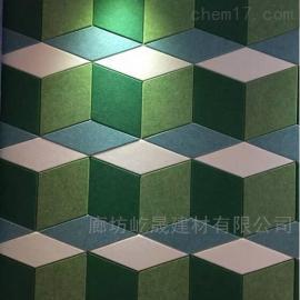 屹晟建材 优质岩棉布艺吸声墙板