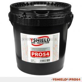 防�射屏蔽油漆PRO54