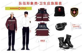 辉硕2019款防风防水冲锋衣中国卫生应急服装标准配置八件套