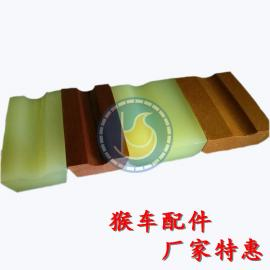 2019热销 矿山斜井猴车衬垫 驱动轮衬块衬垫 橡胶尾轮衬垫型号