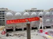 全富水箱 广州不锈钢保温水箱 白云区美丽豪酒店生活水箱服务商