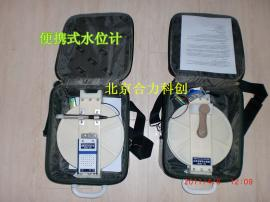 便携式电测水位计 BXS-100 野外钻孔水位计