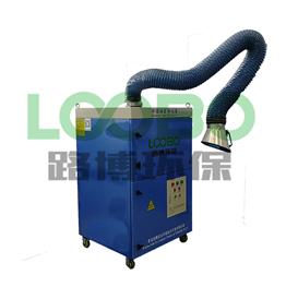 LB-SZ1400可移动式焊接烟尘净化器 环评包过 路博