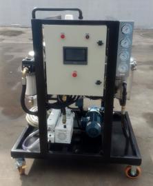 日欣净化ZLYC-150液压油除杂质真空脱水过滤机