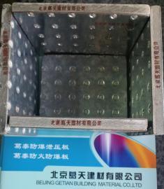 葛泰9.5mm纤维水泥复合钢板