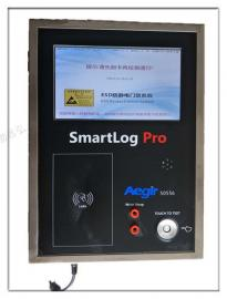 Aegir 50556联网数显型人体综合静电测试仪