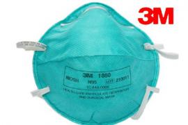N96医用口罩(杯状式)