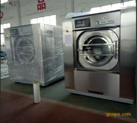 开个酒店床单台布洗涤厂 需要的设备 机器
