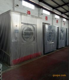 酒店宾馆布草水洗机XGQ-100公斤洗涤设备洗衣房大型水洗机