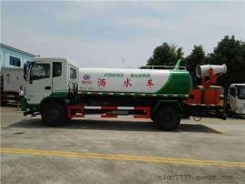 国六喷雾洒水车 工地喷雾洒水车 10吨降尘车