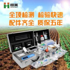HM-TYC土壤肥料速测仪
