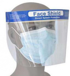 医用一次性防护面屏