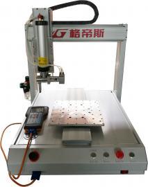 防潮灯自动打胶机面包机打胶机三防灯自动点胶机