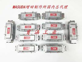 �V芯�F� FR16-010P 日本MASUDA增田中���代理