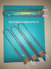 硅钼棒电热元件