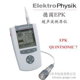 原装进口 德国EPK QUINTSONIC 7 超声涂层测厚仪