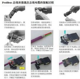西门子DP连接器中国销售中心