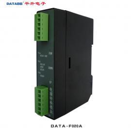 电源电源转换器/直流电压变换器/双向直流变换器