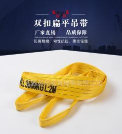 苏邦 扁平吊装带 双扣扁平吊带 3T吊装带 安全系数6倍