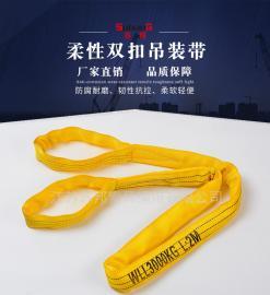 苏邦 柔性吊装带 双扣柔性吊带 圆形吊装带 环状柔性吊带
