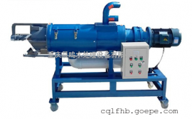 GYFL-A型螺旋挤压式固液分离机