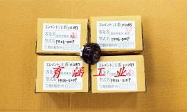 日本MASUDA增田中国总代理 P26-010P滤芯现货