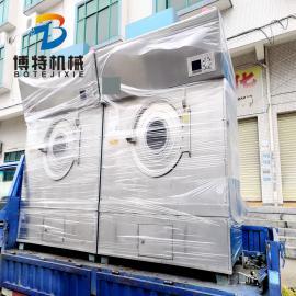 博特BT-HG烘干机 工业节能100KG150KG烘干机二手烘干机