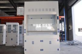 实验室PP全钢通风柜