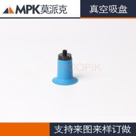 MOOPIK莫派克真空小吸盘吸嘴吸塑胶袋BK26吸薄膜编织袋吸盘