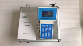 可吸入粉尘测定仪PM2.5PM10 经典款PC-3A震撼上市欢迎咨询