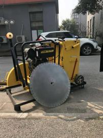伊藤TCC16路面柴油切割机