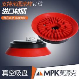 MOOPIK莫派克硅胶气动工业真空吸盘